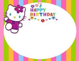 Hello Kitty Invitation Cards Hello Kitty Free Printable Invitation Templates