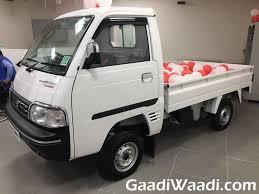suzuki truck 2016 fourth maruti suzuki commercial showroom opens in gurgaon