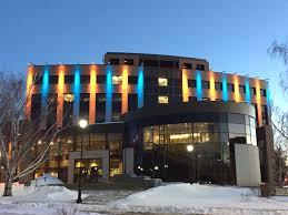 lighting city hall