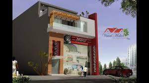 Shop Elevation Designs