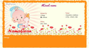 invitation greeting free naming ceremony namakaran invitation card online invitations