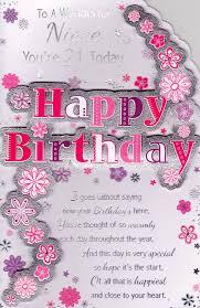 to a wonderful niece you u0027re 21 today happy birthday card cards crazy