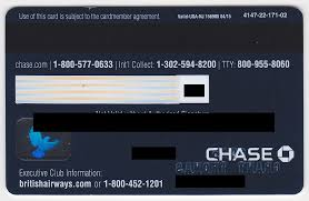 Chase Secured Business Credit Card Weekend Roundup Amex Offers Chime Card Bankamerideals New