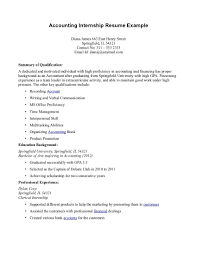 Computer Science Internship Resume Sample by Resume Sample With Internship Experience Free Resume Example And