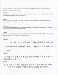 how to write a resume for a highschool student belmont high school web site school information student handbook student handbook