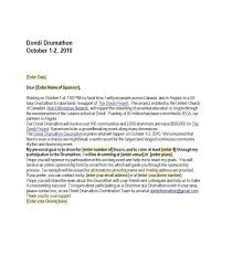 sports sponsorship letter find a sponsor sports team brainstorm