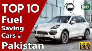 porsche pakistan top 10 fuel efficient cars in pakistan youtube