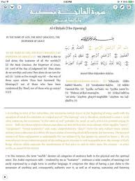 muhammad asad the message of the quran message of the quran lite muhammad asad s monumental translation