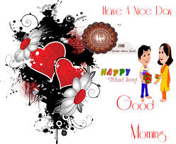 have a nice day good morning sms wallpaper download