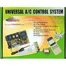 amazon com universal board a c ac control system