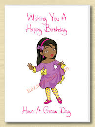 african american birthday cards u2013 gangcraft net