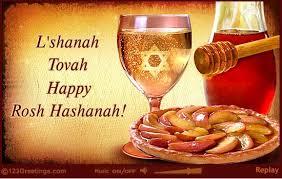 rosh hashonna rosh hashanah cards free rosh hashanah ecards greeting cards 123