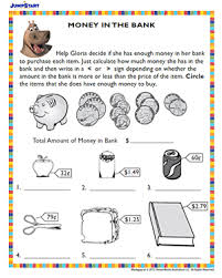 money in the bank free printable money worksheet jumpstart