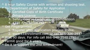 handgun carry permit in tennessee my application experience