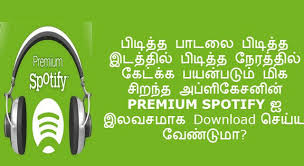 spotify for tablet apk spotify premium mod apk v7 8 0 589 apps for android