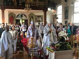 ukrainian thanksgiving ukrainian orthodox church of the usa ukrainian orthodox church