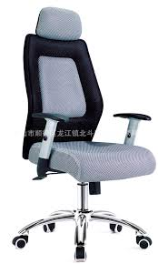 magnificent home computer chair swivel stylish ergonomic office