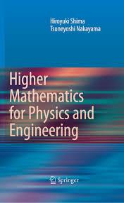 higher mathematics for physics