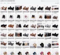 wholesale photo albums australiaugg albums yupoo photos shop wholesale ugg boots online