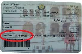 Qatar Ministry Of Interior Traffic Department Car Registration Renewal