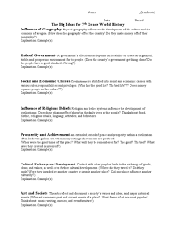 world history worksheet free worksheets library download and