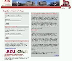 alumni database software 立命館アジア太平洋大学 apu 校友会