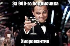 Gatsby Meme - create meme meme the great gatsby a toast to those the great