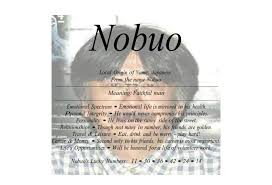 of the japanese name nobuo