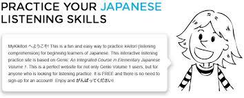 my kikitori practice your japanese listening skills