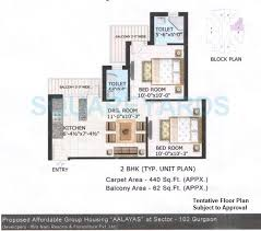 440 Square Feet Apartment 2 Bhk 512 Sq Ft Apartment For Sale In Ramada Affordable Home At