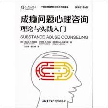 Addiction Counseling Theory And Practice Addiction Counseling Theory And Practice Of Getting Started
