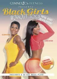 low price black girls workout too dvd movies