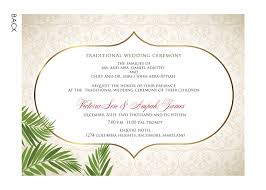 wedding invitation cards traditional wedding invitation card