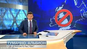 A Place News Top Russian State Tv Presenter Makes Chilling Warning To Traitors