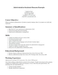 administrative assistant resume template administrative assistant resume template word 2003 medicina bg info