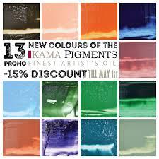 kama pigments hand made natural artist u0027s materials including
