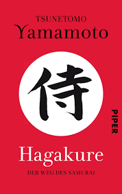 hagakure 9783492305372 amazon com books