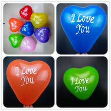 balloon grams popular balloon grams buy cheap balloon grams lots from china