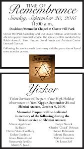yizkor prayer in time of remembrance and yizkor 2015 congregation shaarey zedek