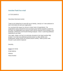 8 thank you interview email sample informal letters