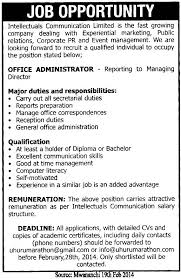 Admin Job Profile Resume by 5 Best Images Of Office Administration Employment Agreement