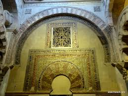 visit to mosque cathedral of cordoba travel guide thesufi com