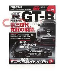nissan gtr accessories south africa hyper rev magazine volume no 179 nissan gt r r35 xhr0179