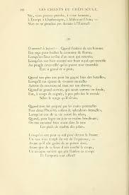 enfant si e avant page hugo œuvres complètes impr nat poésie tome ii djvu 224