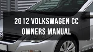 2012 volkswagen cc owners manual pdf youtube