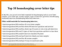 housekeeping room attendant sample resume unforgettable