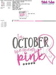 halloween breast cancer ribbon background breast cancer awareness pink ribbon bundle embroidery design files