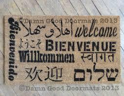 hindu welcome doormat damn good doormats