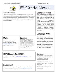 8th grade newsletter u2014 hapeville charter middle