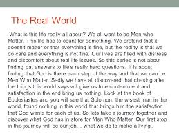 up bible series who matter lesson one the real world what